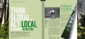 wwf page flip e-publication