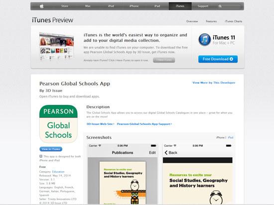 Branded Business App